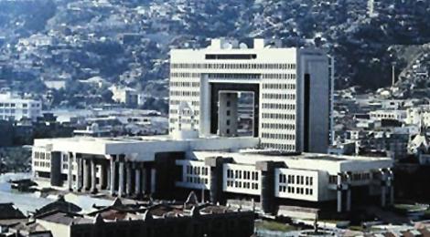 Resultado de imagen para parlamento chileno